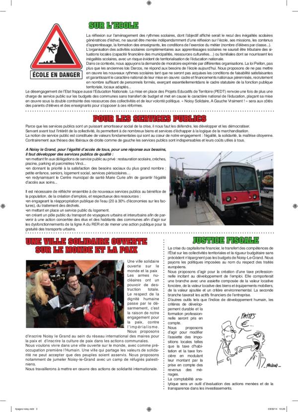 4 pages noisy PDF BAT 2